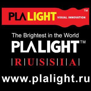 Plalight - Russia