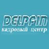 Дельфин, Кадровое агентство