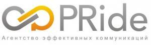 PRide, Агентство эффективных коммуникаций