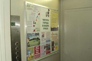 Размещение рекламы на стендах в жилых домах