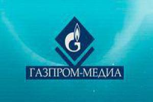 «Газпром-Медиа» проведет легализацию