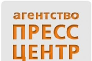 Мониторинг и аналитика региональных СМИ ЮФО и СКФО