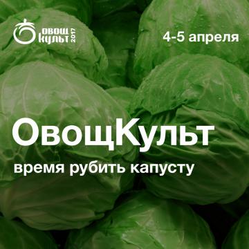 В 2017 году Московская область потратит на поддержку АПК  более 2,6 миллиардов рублей