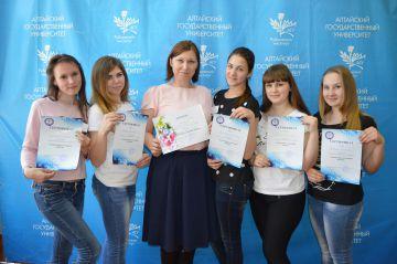 Олимпиада «Экономика в нашей жизни» объединила студентов региона на площадке Рубцовского института (филиала) АлтГУ