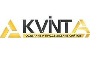 Веб-студия КВИНТА ~A~ объявляет о проведении очередной акции для своих клиентов