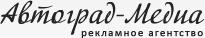Автоград-Медиа