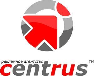 Centrus, рекламное агентство
