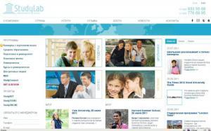 Вторая версия сайта для образовательной группы StudyLab