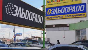 Власти Москвы хотят ввести единый налог на доход от наружной рекламы