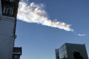 «Объединенные кондитеры» хотят заработать на метеорите