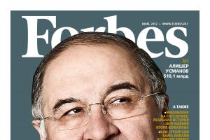 JINGLE.RU – продакшн-партнер рекламной кампании «Золотой Сотни» Forbes