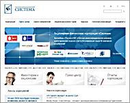 Новый сайт АФК «Система»  выполнен в соответствии с критериями качества рейтингового агентства Hallvarsson & Halvarsson