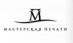 Мастерская Печати