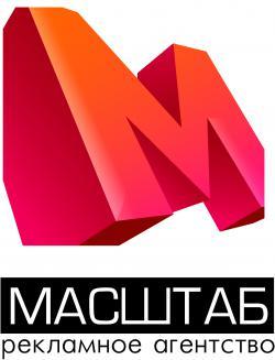 Масштаб, Агентство интернет маркетинга