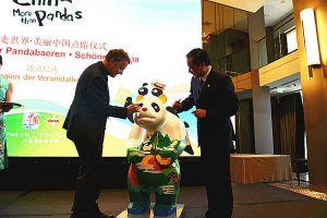 В Берлине состоялся официальный запуск глобальной туристической маркетинговой кампании «Прекрасный Китай - это больше, чем панды»