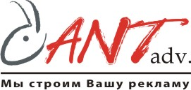 Агентство Новых Технологий adv.
