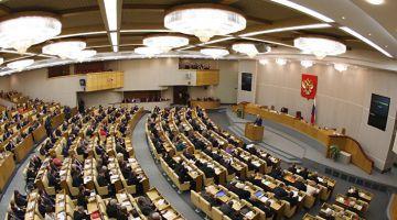 Комитет ГД одобрил законопроект о поддержке субъектов МСП в сфере рекламы