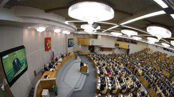 В Госдуме поддержали идею законодательно регулировать работу мессенджеров