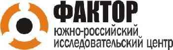 ФАКТОР, Южно-Российский исследовательский центр