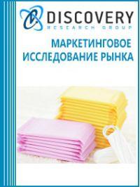 Анализ рынка средств женской гигиены в России (с предоставлением базы импортно-экспортных операций)