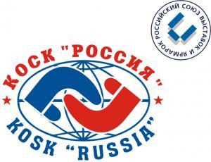 III Уральская неделя легкой и пищевой промышленности