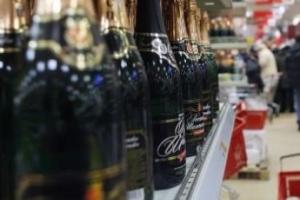 Росалкоголь надеется продавить минимальную ценовую планку для игристых вин