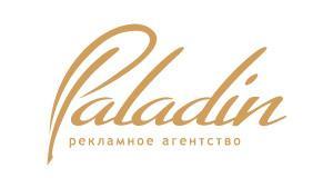 Паладин, Рекламное агентство