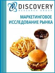 Анализ рынка общественного питания в России. Сегмент уличных киосков/ларьков (стрит-фуд /street-food)