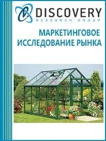 Анализ рынка теплиц в России