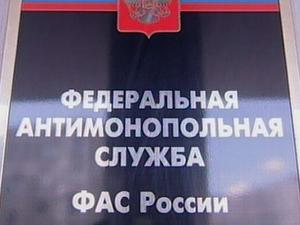 ФАС возбудила дело против шести регистраторов в зоне .рф