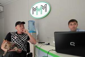 МММ устроил автопробег в Севастополе