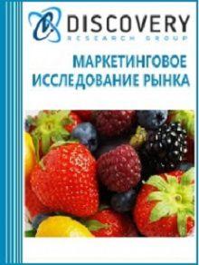 Анализ рынка ягод в России