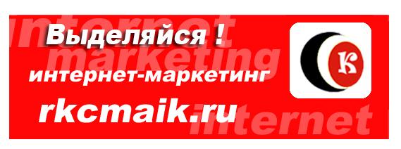 Рекламное агентство Смайк
