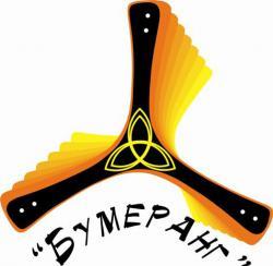 Бумеранг, Творческая мастерская, ООО