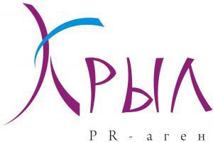 PR-агентство «Крылья» стало членом «Союза предпринимателей Новокузнецка»