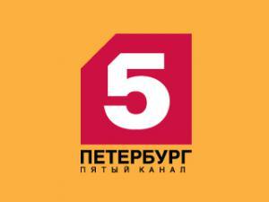 Размещение рекламы на «Петербург-5 канал» от «ДВ Регион»