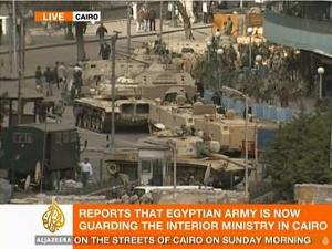 Египетское бюро Аль-Джазиры закрыли