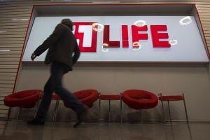 Телеканал Life полностью перейдет в интернет