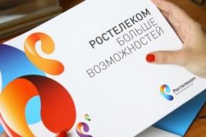 LifeNews будет показывать рекламу «Ростелекома» за 64 млн руб. в год