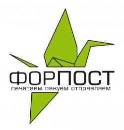 ФорПост, Почтовое агентство