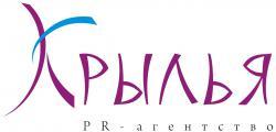 Крылья, PR-агентство