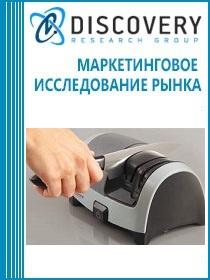 Анализ рынка электрических бытовых ножеточек (точилок для ножей) в России
