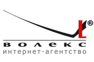 Яндекс награждает РИА «Волекс» дипломом за развитие регионального рынка