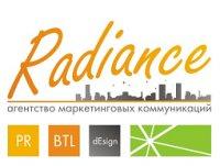 Radiance Тольятти, Агентство маркетинговых коммуникаций