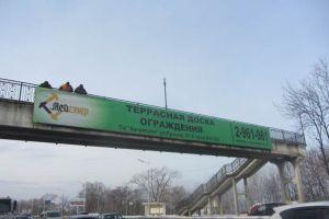 24 незаконно установленные рекламные конструкции демонтированы во Владивостоке за минувшую неделю