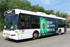 Федеральные бюджеты в рекламе на транспорте продолжают расти