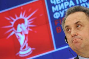 Оргкомитет ЧМ-2018 по футболу представил временную эмблему турнира