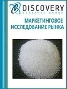 Анализ рынка акриловых полимеров в первичных формах в России