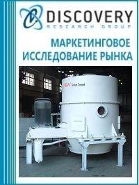 Анализ рынка оборудования для утилизации буровых шламов в России