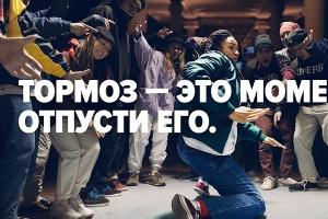 Новая креативная платформа Pepsi от BBDO Moscow для Восточной Европы